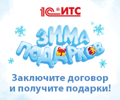 ITS Winter_Banner_240х200_v3.png